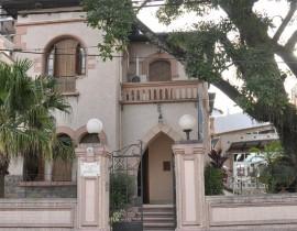 Colegio de Abogados y Procuradores de Jujuy